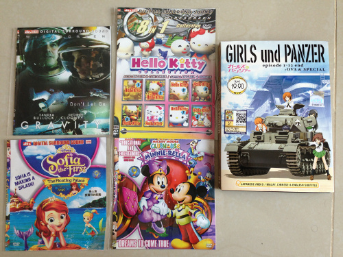 マレーシアで海賊版DVDが安く買えるのは今だけかも…?