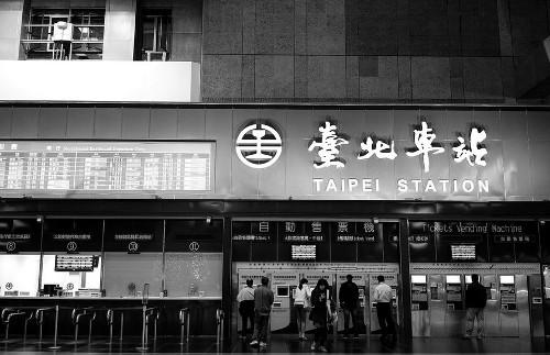 台湾人との国際結婚は中国人と一緒?