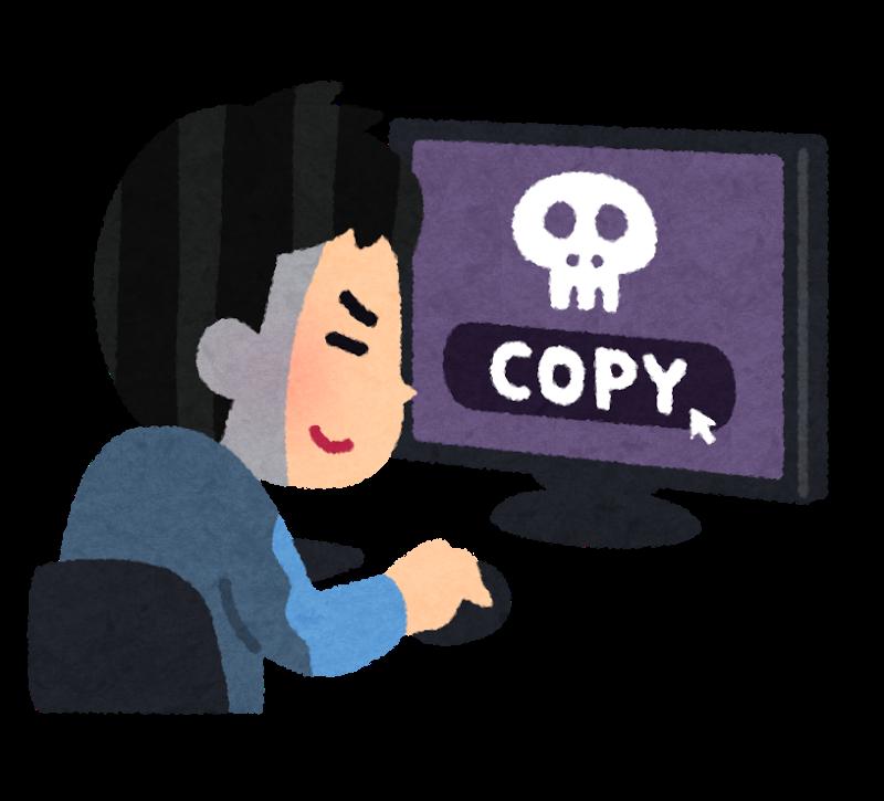 記事本文コピー盗作防止!グーグルペナルティを防ぐ!WP Content Copy Protection & No Right Clickとは